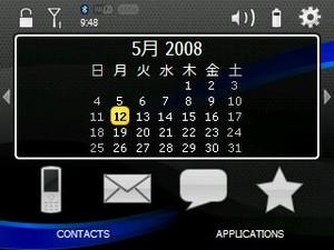 20080512095807