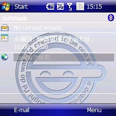 20080512151440