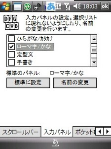 20080513180840
