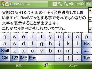 20080516135744