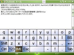 20080516135838