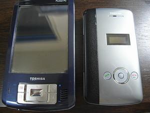 20080605021131