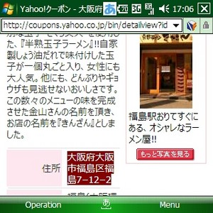 20080701102451