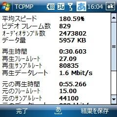 20080722160743
