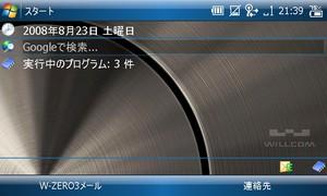 20080823220616