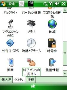 20080901162500