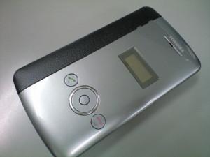 20080924124337