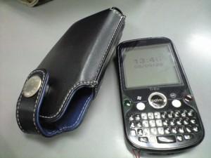 20080929135352
