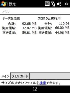 20081107145311