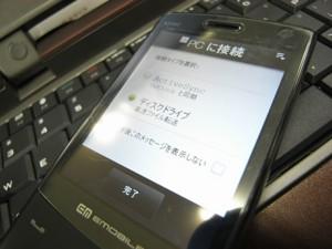 20081129164527