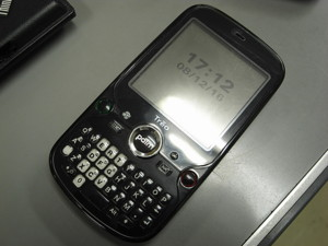 20081216172451