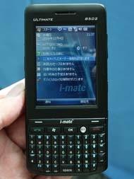20081219020913
