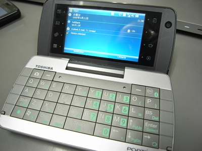 20090421113853