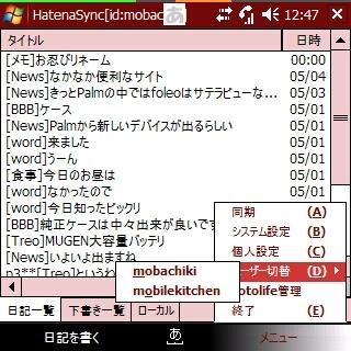 20090507124749.jpg