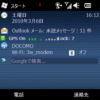 20100306161240.jpg