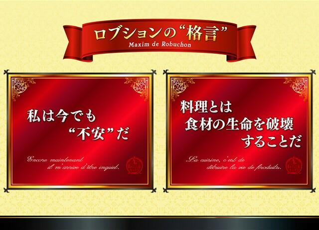 f:id:mobapurosukauto:20161026123017j:plain