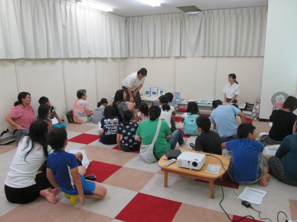f:id:mobaratosyokan:20160726165119j:plain