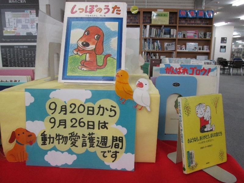 f:id:mobaratosyokan:20160909115610j:plain