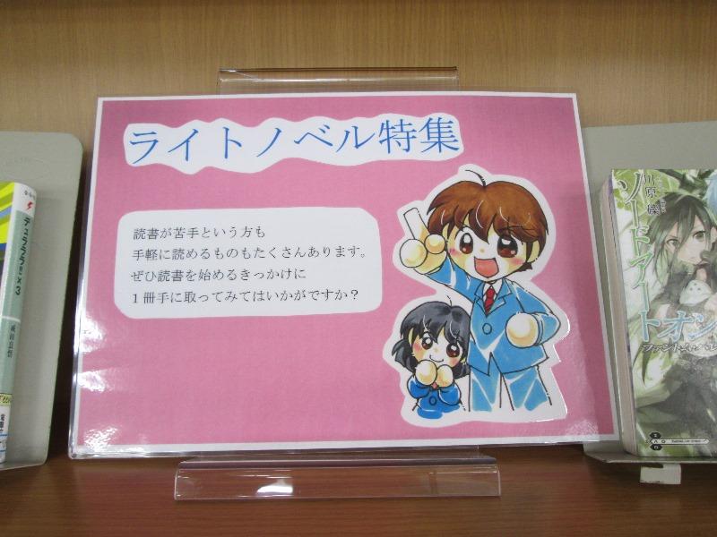 f:id:mobaratosyokan:20160909115645j:plain