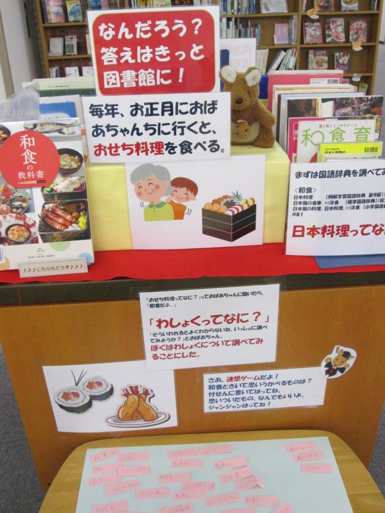 f:id:mobaratosyokan:20161226153145j:plain