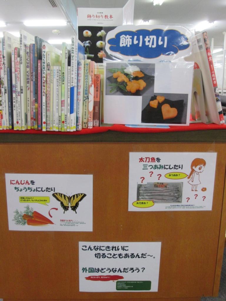 f:id:mobaratosyokan:20161226153530j:plain