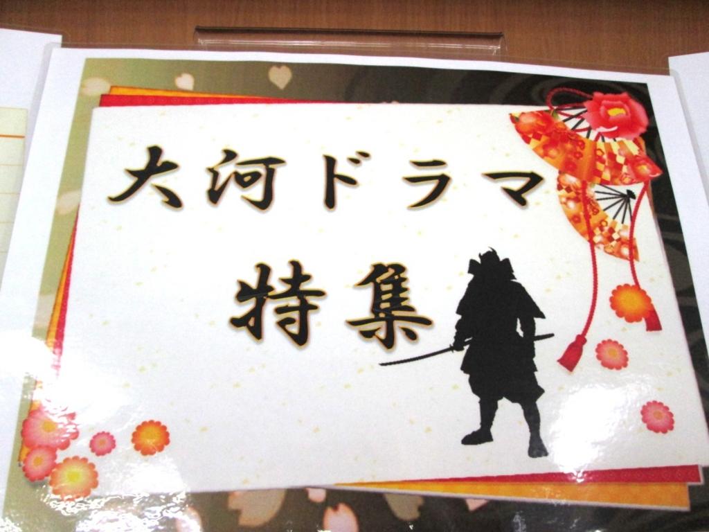f:id:mobaratosyokan:20170107161242j:plain