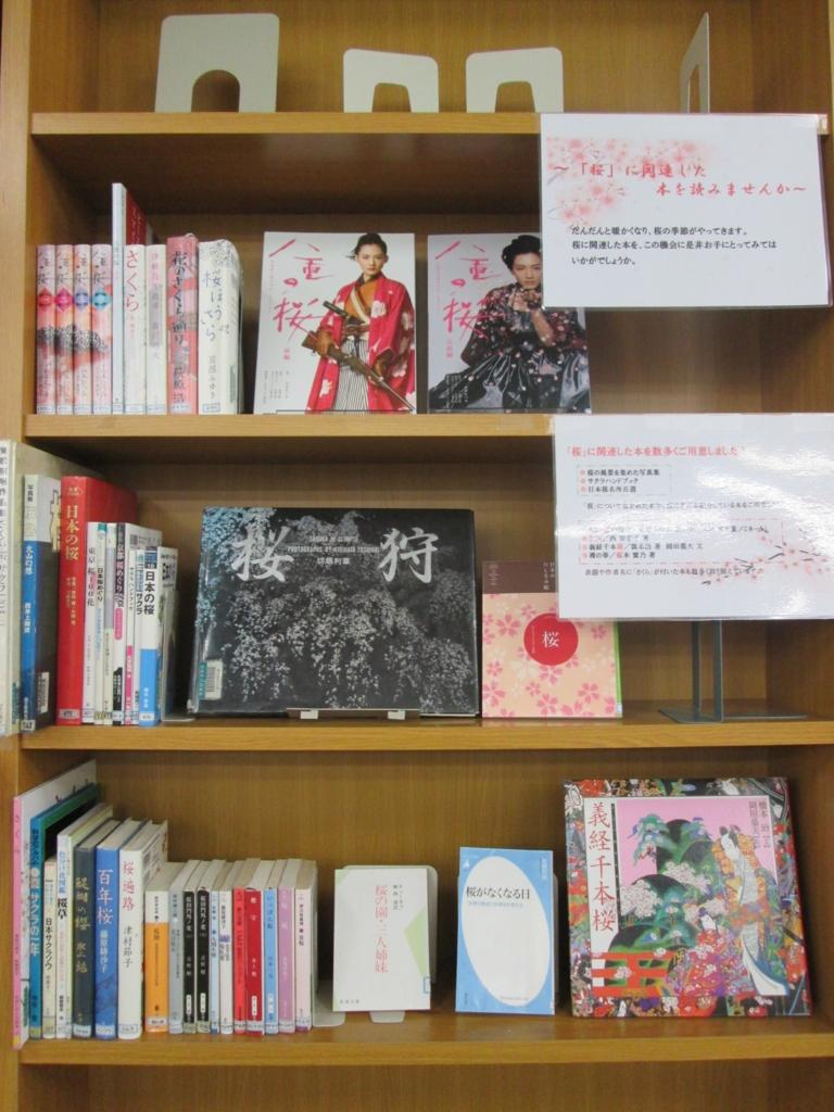 f:id:mobaratosyokan:20170220142802j:plain