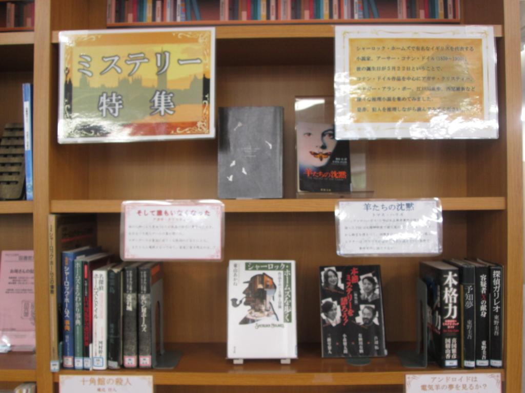 f:id:mobaratosyokan:20170506113321j:plain