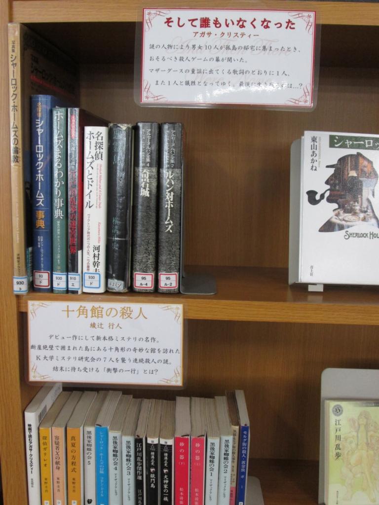 f:id:mobaratosyokan:20170506114455j:plain