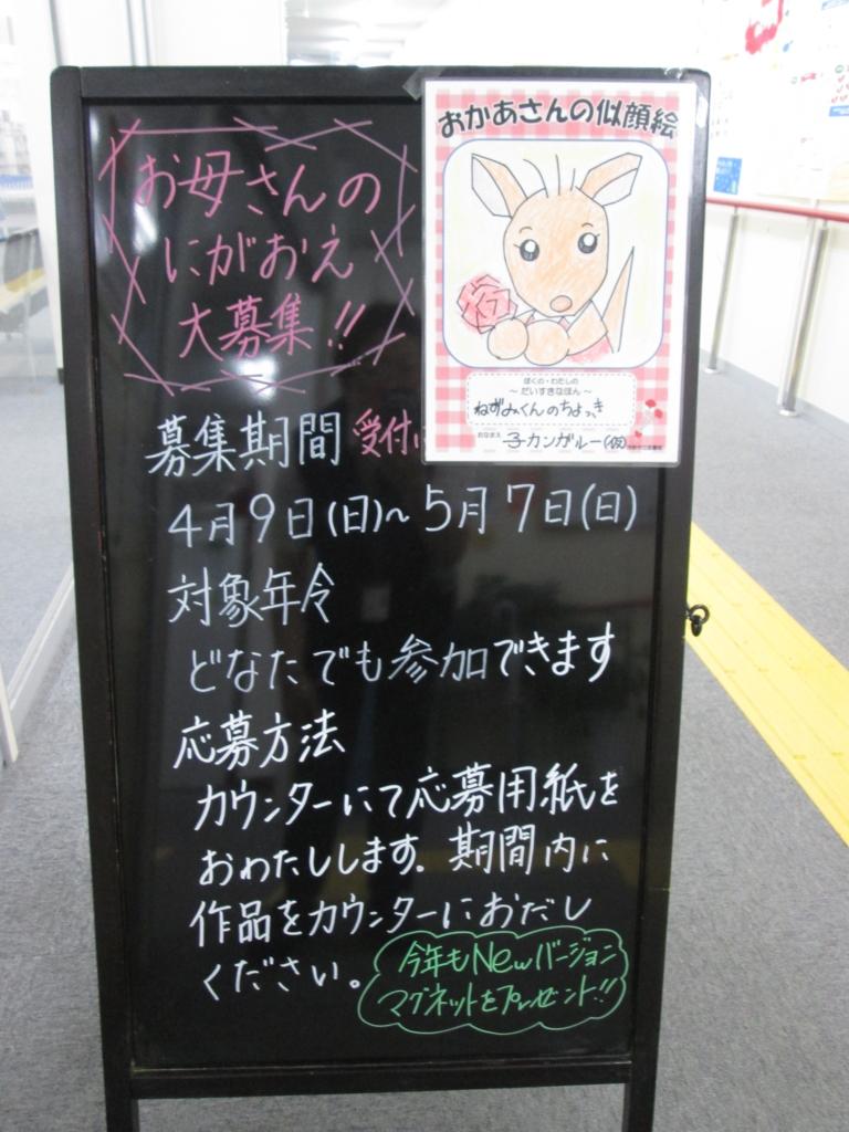 f:id:mobaratosyokan:20170515131422j:plain