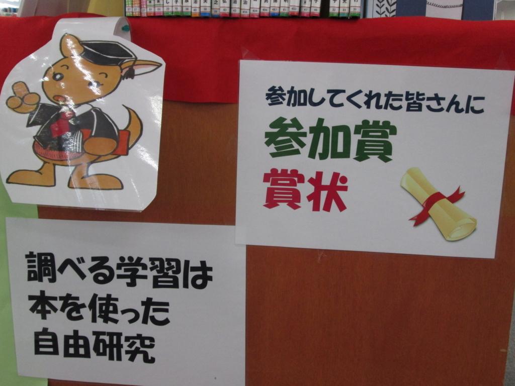 f:id:mobaratosyokan:20170702152240j:plain