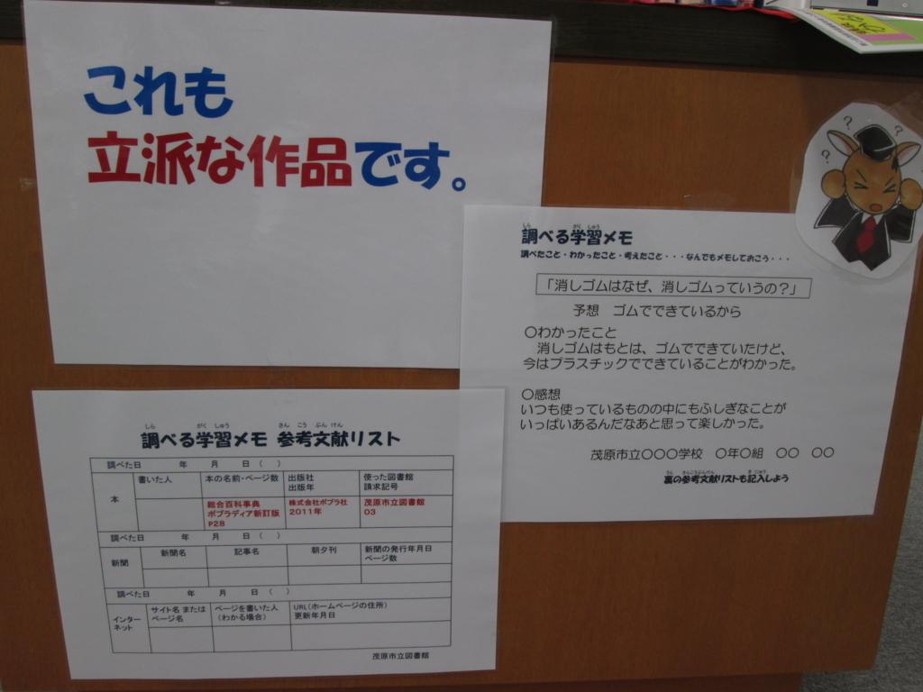 f:id:mobaratosyokan:20170702152301j:plain