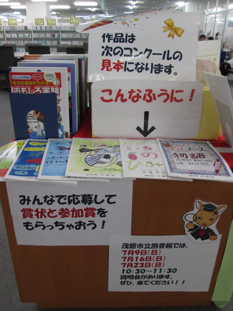 f:id:mobaratosyokan:20170702152328j:plain
