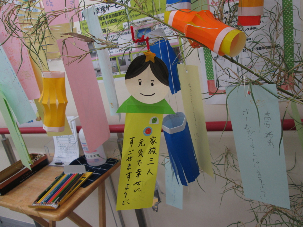 f:id:mobaratosyokan:20170723174136j:plain