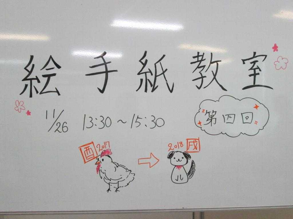 f:id:mobaratosyokan:20171128155630j:plain