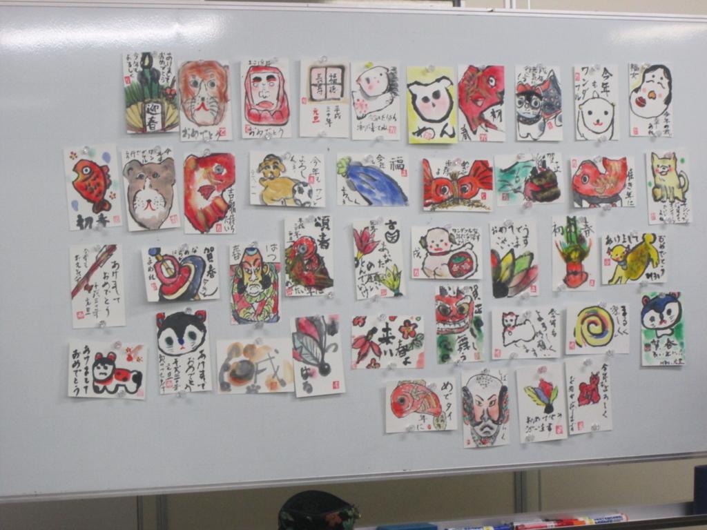 f:id:mobaratosyokan:20171128155837j:plain