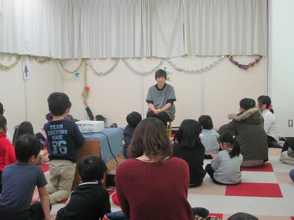 f:id:mobaratosyokan:20171216125143j:plain