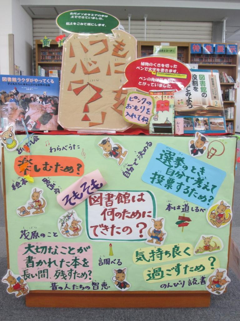 f:id:mobaratosyokan:20180105142149j:plain