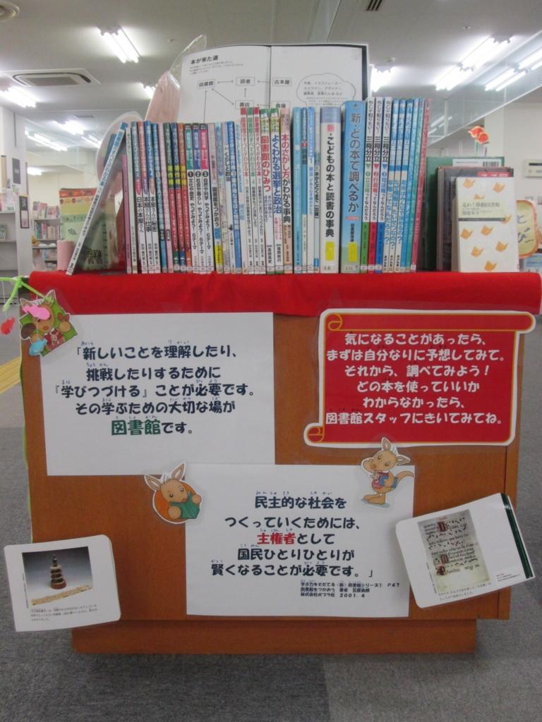 f:id:mobaratosyokan:20180105142230j:plain