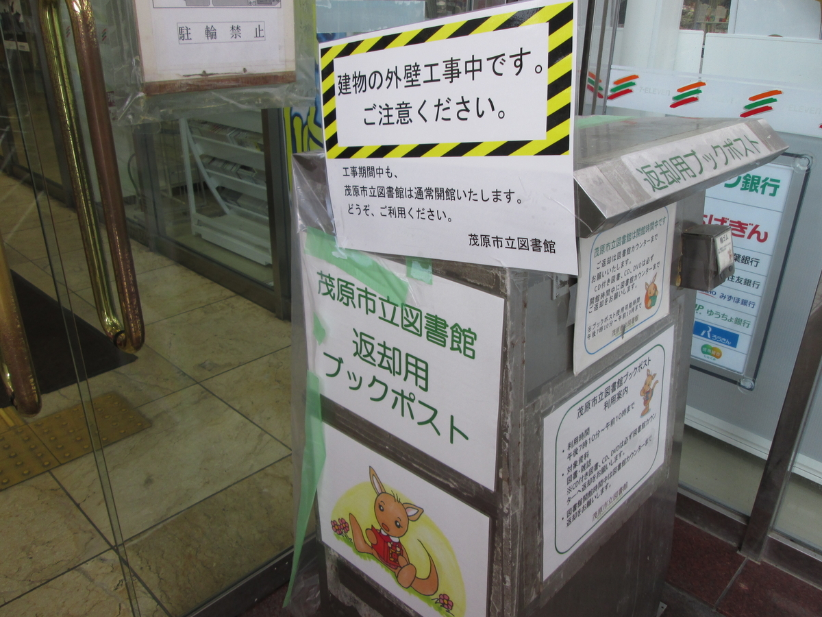 f:id:mobaratosyokan:20190717115625j:plain