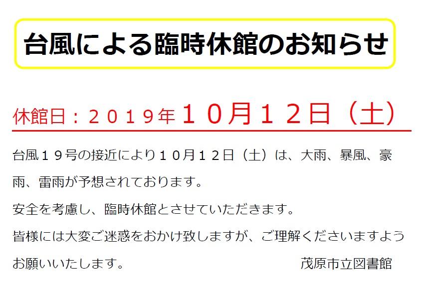f:id:mobaratosyokan:20191011155043j:plain
