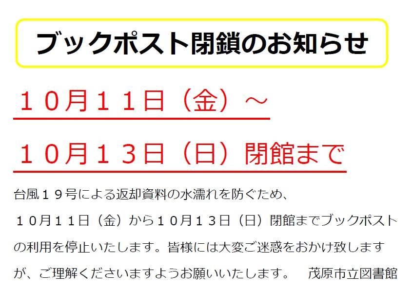 f:id:mobaratosyokan:20191011155051j:plain
