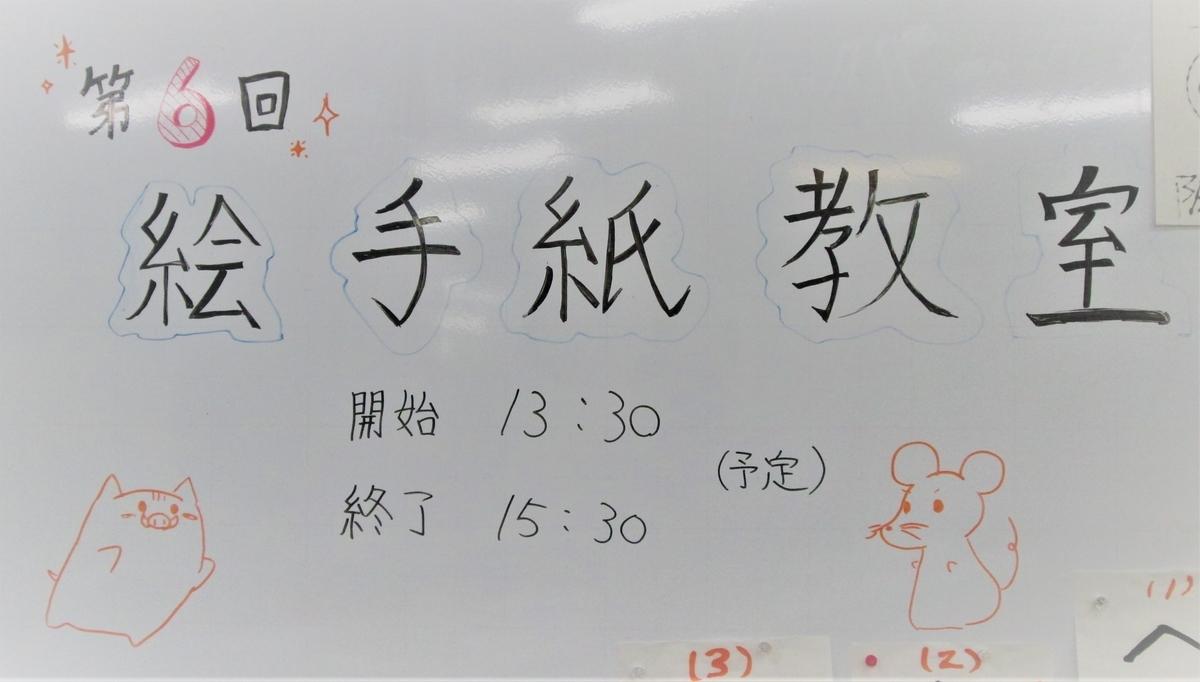 f:id:mobaratosyokan:20191121160426j:plain