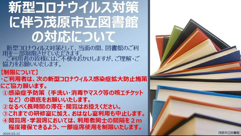 f:id:mobaratosyokan:20200317142850j:plain