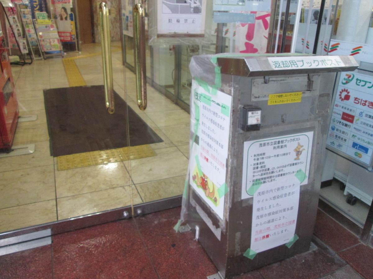 f:id:mobaratosyokan:20200401165051j:plain