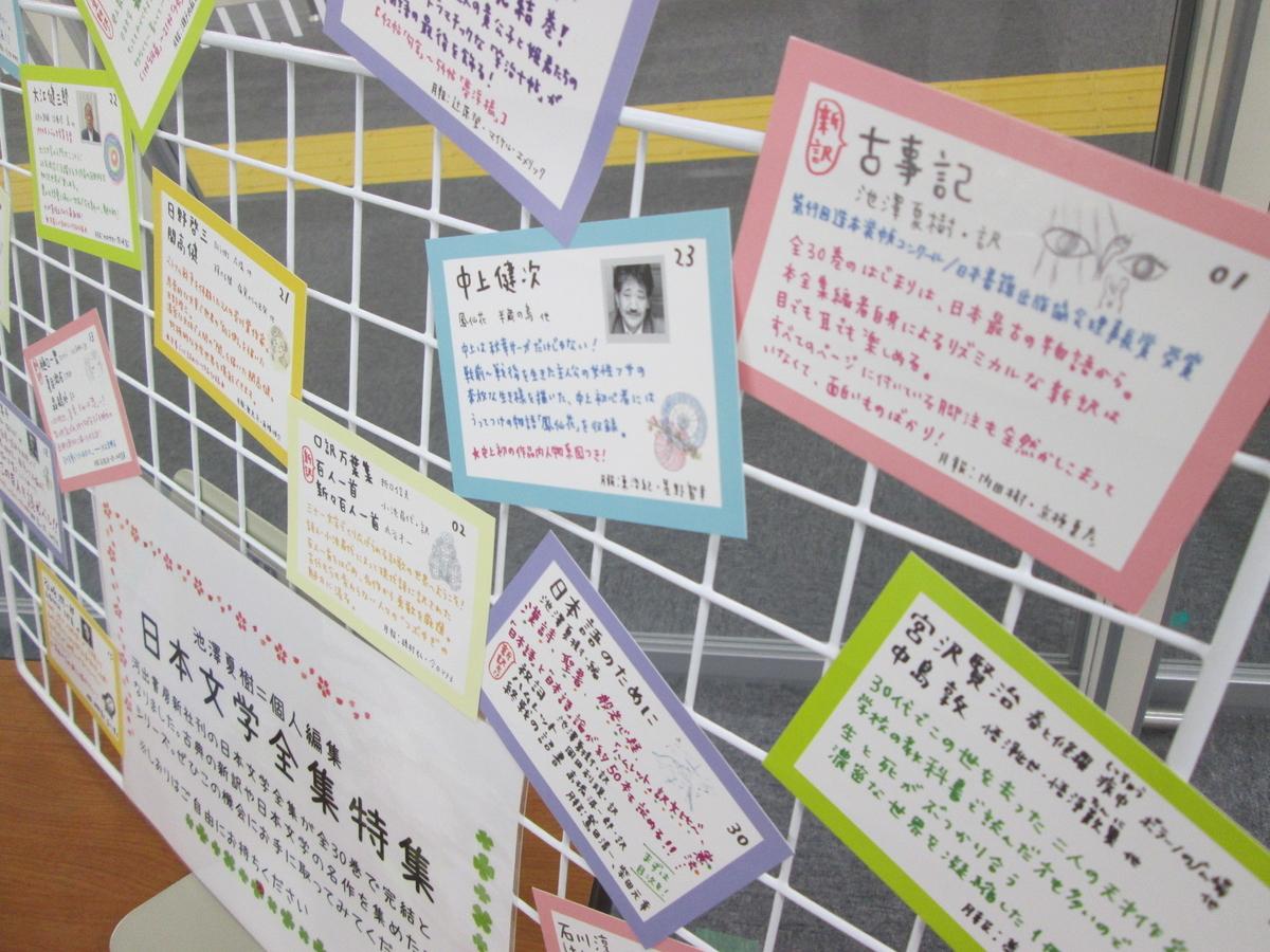 f:id:mobaratosyokan:20200411114139j:plain