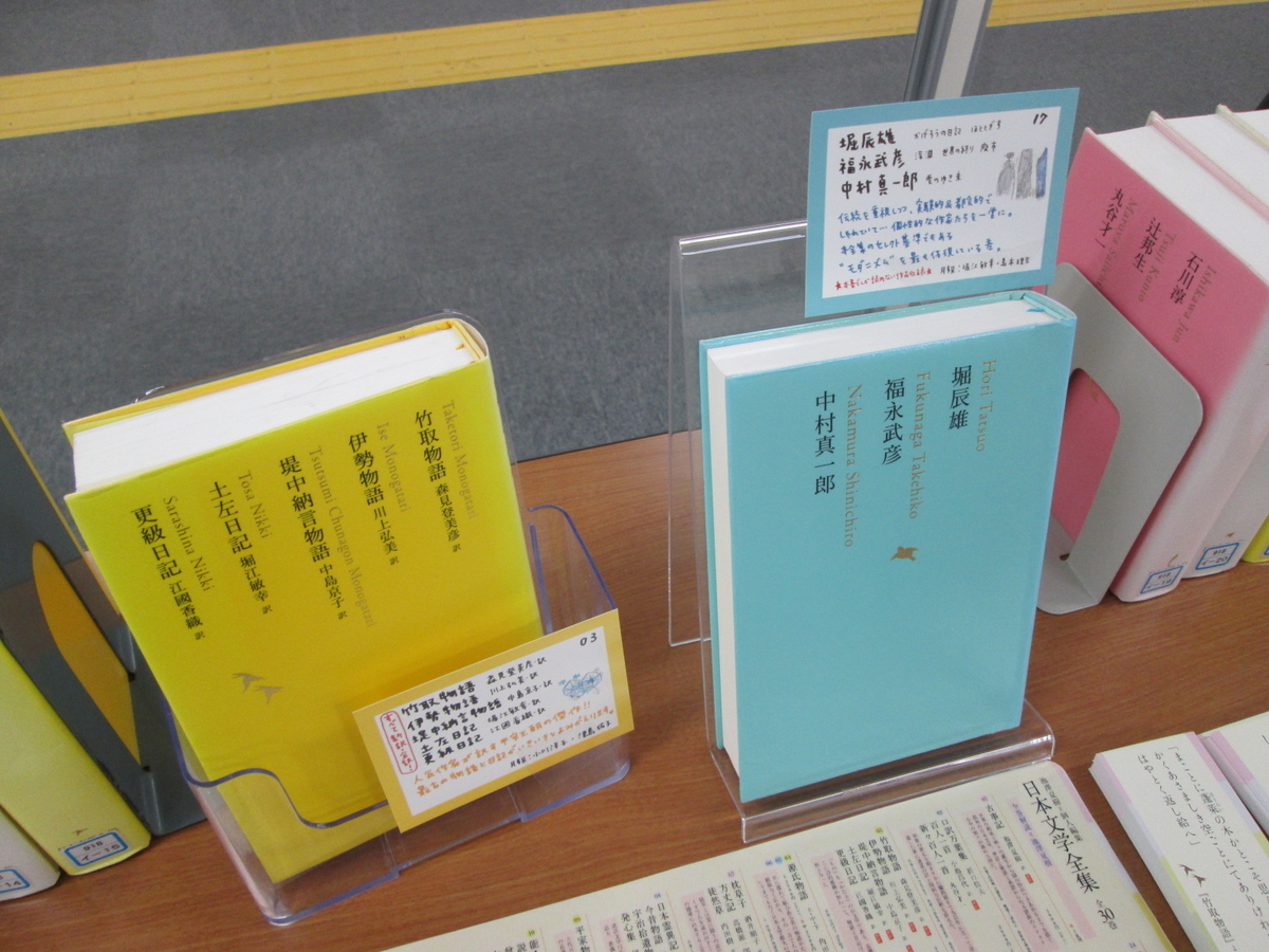 f:id:mobaratosyokan:20200411114202j:plain