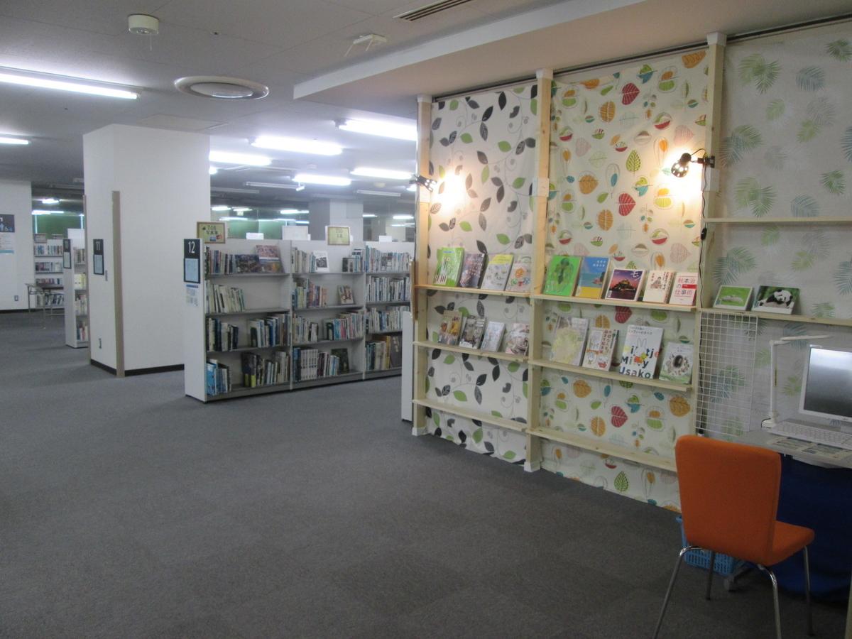 f:id:mobaratosyokan:20200425135345j:plain