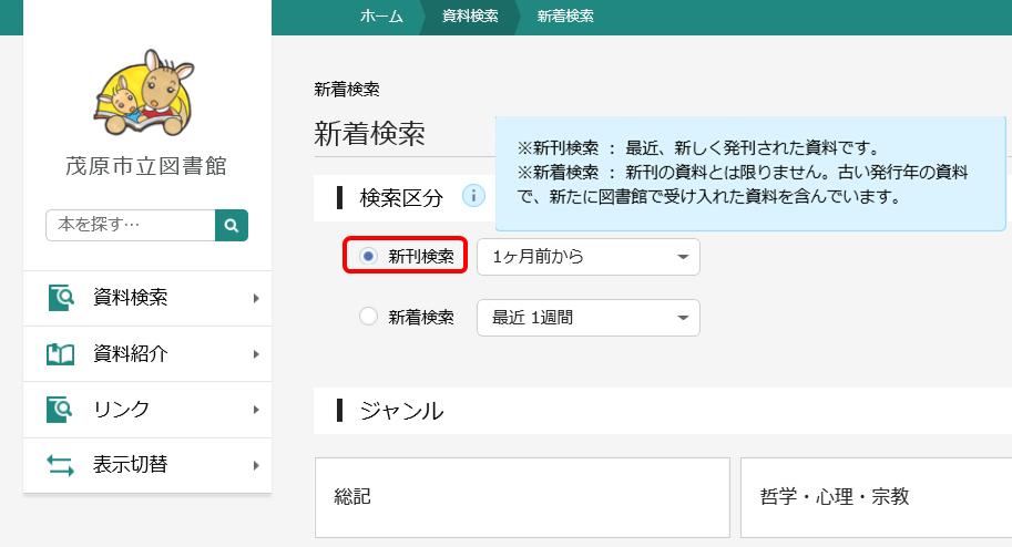 f:id:mobaratosyokan:20200507145101p:plain