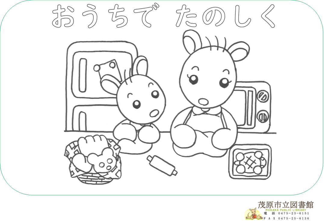 f:id:mobaratosyokan:20200515143820p:plain